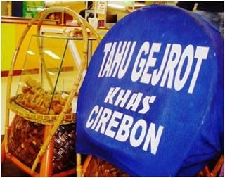 Jalan-Jalan di Kota Cirebon dengan Mobil Rental